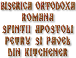 Biserica ortodoxa romana Sfintii Apostoli Petru si Pavel din Kitchener-Waterloo, Ontario, Sts. Peter and Paul Romanian Orthodox Church Kitchener-Waterloo Ontario